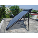Solar Energy Heat Collector